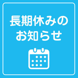 chouki2.jpg