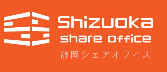 静岡シェアオフィス|静岡駅前のレンタルオフィス