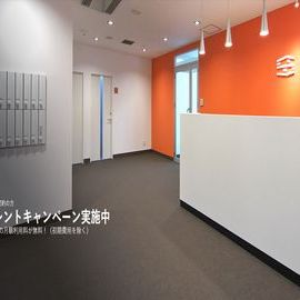 『Shizuoka Share Office』フリーレント継続のお知らせ